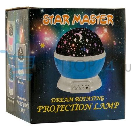 Ночник проектор Sky Star Master оптом