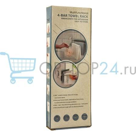 Многофункциональная вешалка для полотенец оптом