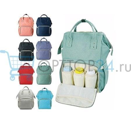 Рюкзак для мамы Baby Mo (качество АА+) оптом