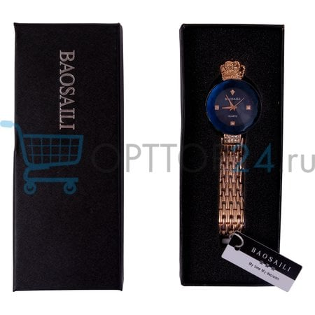 Коробка для часов Baosaili оптом