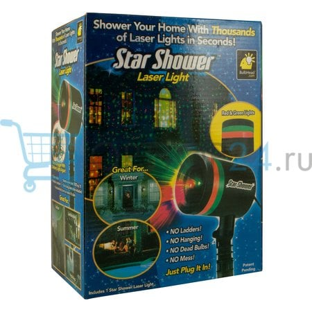 Лазерный проектор Star Shower оптом