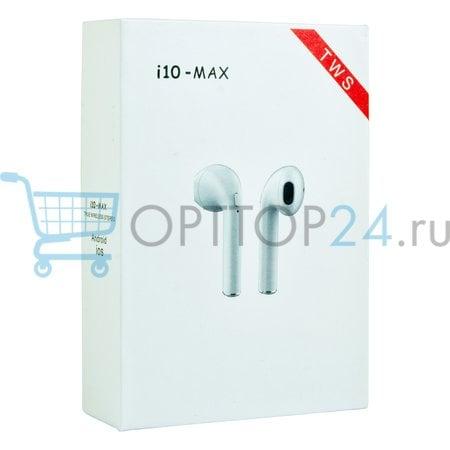 Беспроводные наушники i10-MAX TWS оптом