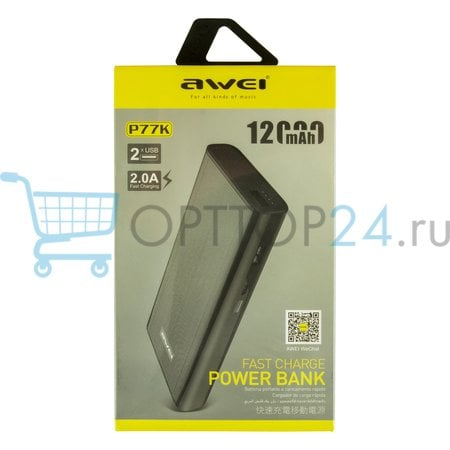 Power Bank Awei P77K 12000 мАч оптом