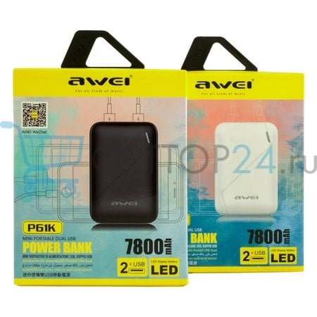Power Bank Awei P61K 7800 мАч оптом