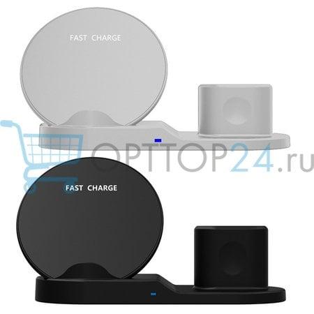 Беспроводная зарядка Fast Charge 3 в 1 оптом