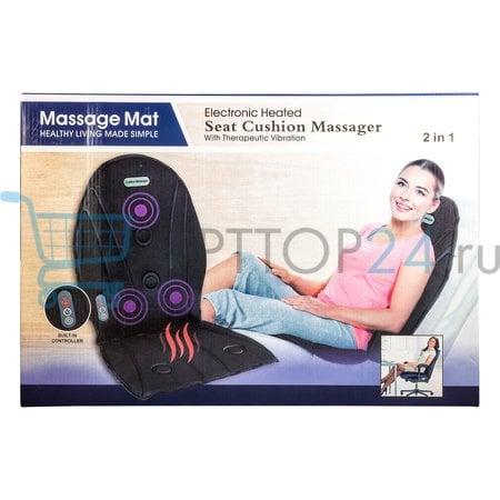 Массажная накидка Massage Mat 2 в 1 оптом