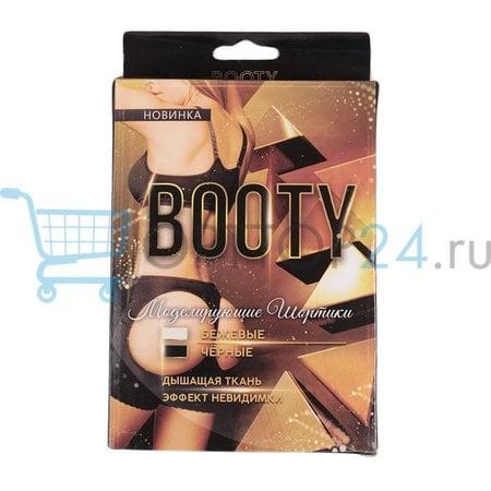 Моделирующие шортики Booty
