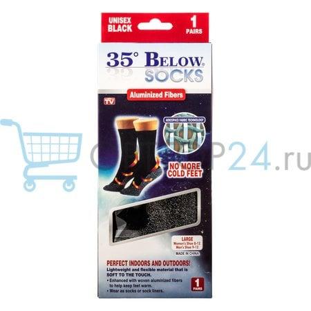 Термоноски 35 Below Socks оптом