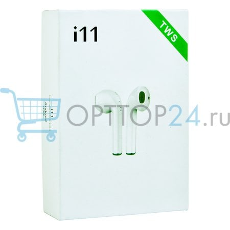 Беспроводные наушники i11 TWS оптом