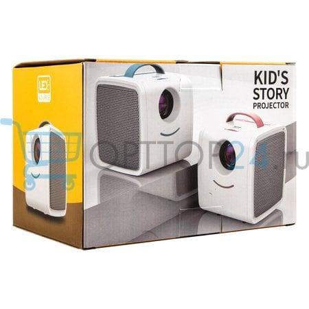 Проектор Kid's Story оптом