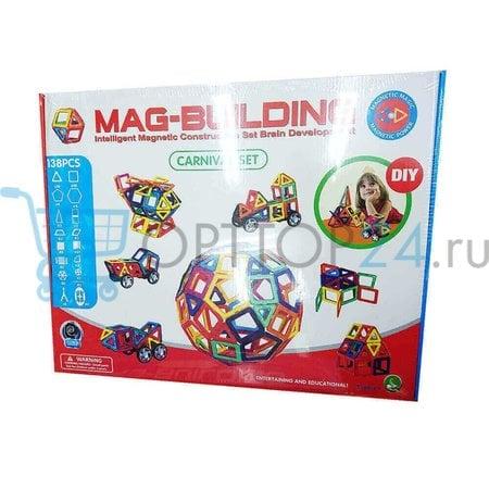 Mag Building 138 деталей оптом