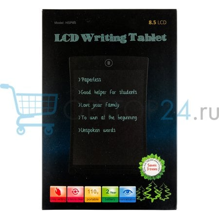 "Планшет для рисования LCD Writing Tablet 8.5"" оптом"