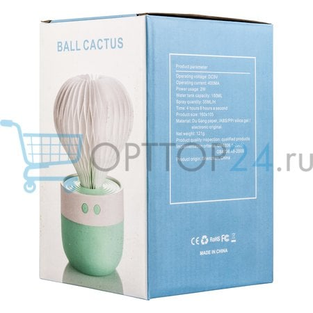 Увлажнитель воздуха и ночник Ball Cactus оптом