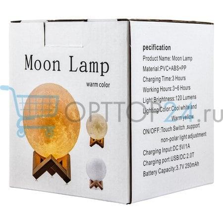 Светильник ночник Moon Lamp оптом