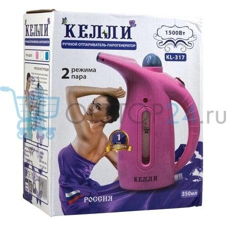 Ручной отпариватель парогенератор Kelli KL-317 оптом