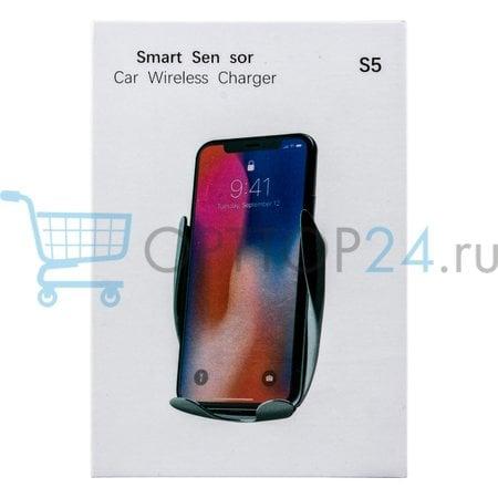 Беспроводное зарядное устройство Car Wireless Charger S5 оптом