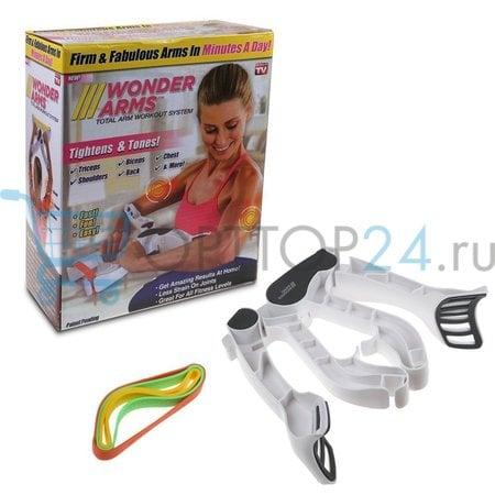 Тренажер для рук плеч и спины Wonder Arms оптом