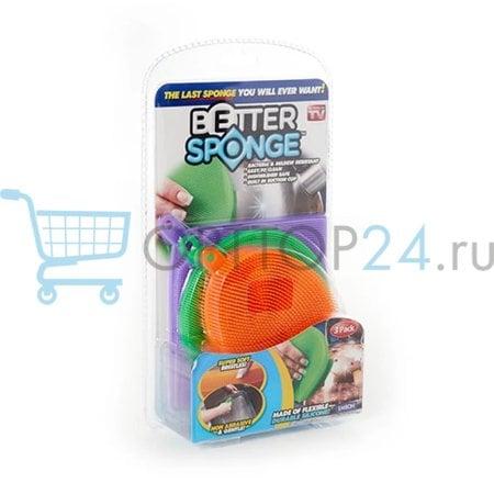 Силиконовые губки для мытья посуды Better Sponge оптом