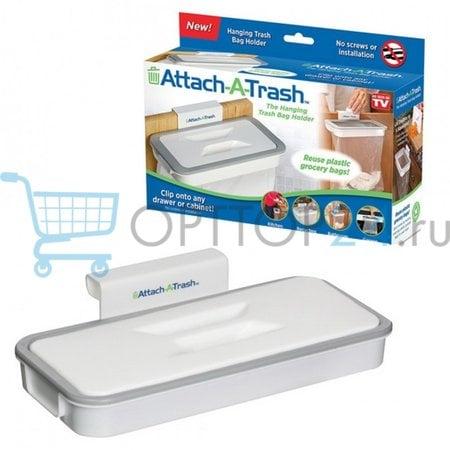 Держатель для мусорных пакетов Attach A Trash оптом