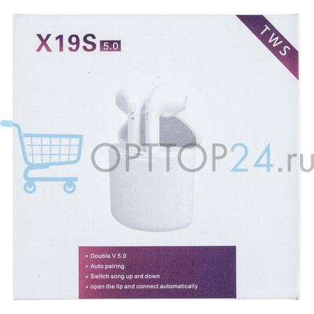 Беспроводные наушники X19S TWS оптом