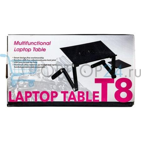 Столик для ноутбука Laptop Table T8 оптом