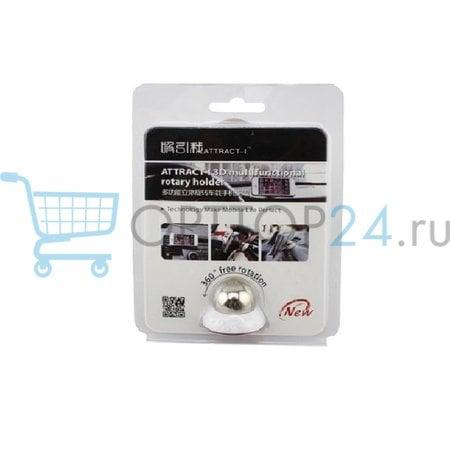 Шариковый магнитный держатель для телефона Attract-I 3d оптом