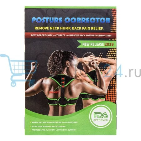 Корректор осанки Posture Corrector FDA Approved оптом