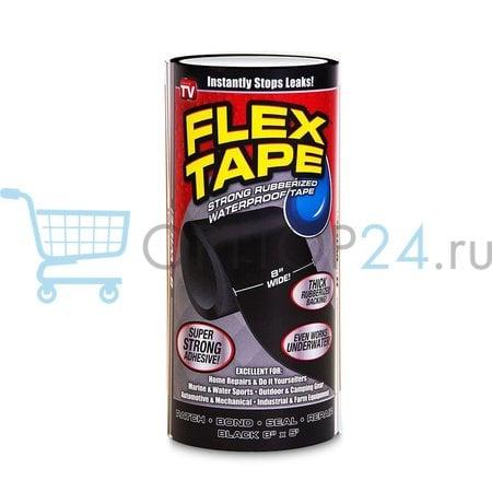 """Сверхсильная клейкая лента Flex Tape 8"""" оптом"""