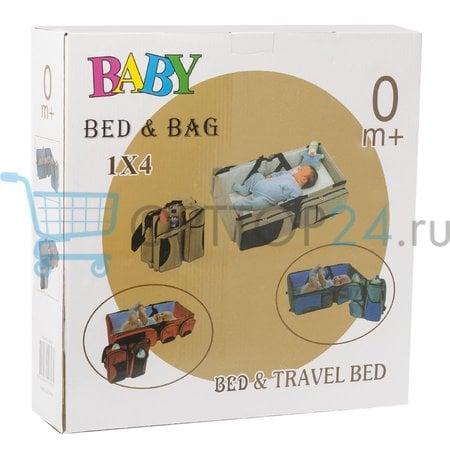 Детская сумка-кровать Baby Bed and Bag оптом