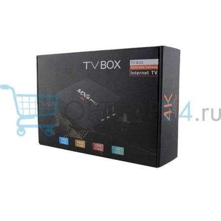ТВ приставка MXQ Pro 4K оптом