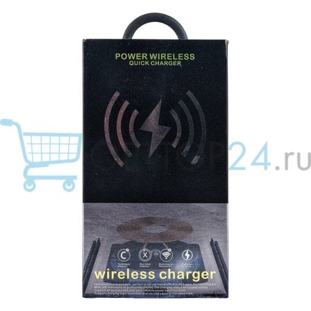 Внешний аккумулятор Power Wireless Quick Charger оптом