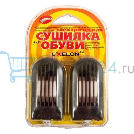 Электрическая сушилка для обуви Exelon оптом