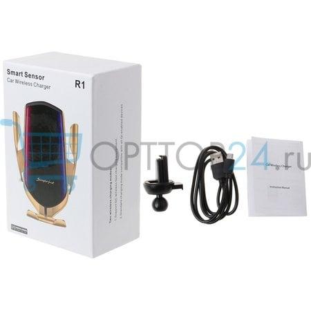 Автомобильное беспроводное зарядное устройство Smart Sensor Car Wireless Charger R1 оптом