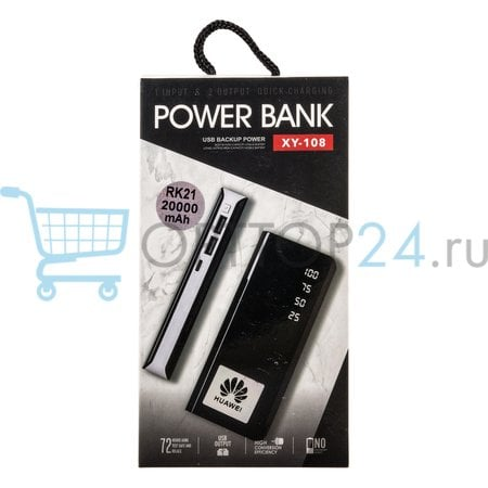 Внешний аккумулятор Huawei Power Bank XY-108 оптом