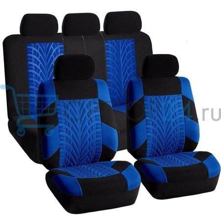 Чехлы на сиденья автомобиля Car Seat Cover оптом