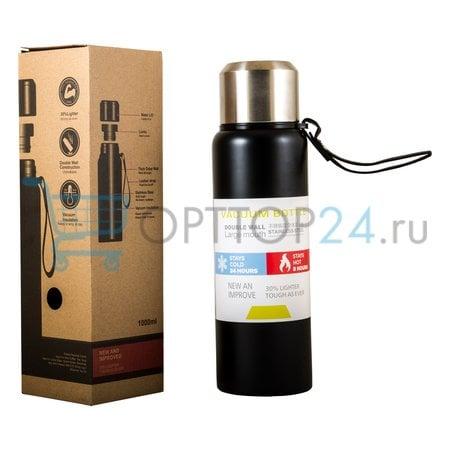Термос Vacuum Bottle оптом