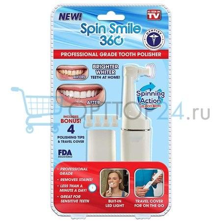 Очиститель зубов Spin Smile 360 оптом