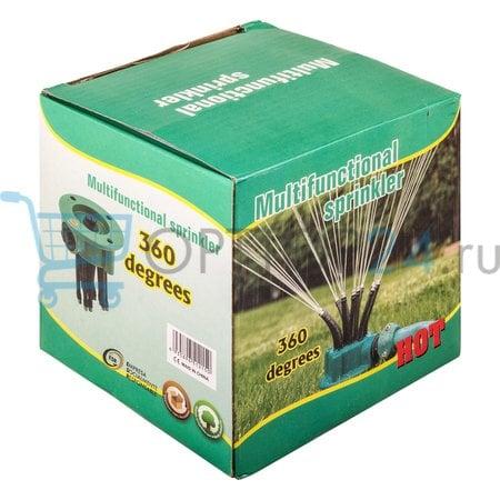 Ороситель спринклер для полива Multifunctional Sprinkler 360 degrees оптом