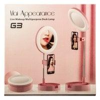 Многофункциональная лампа Live Makeup Multipurpose Desk Lamp g3