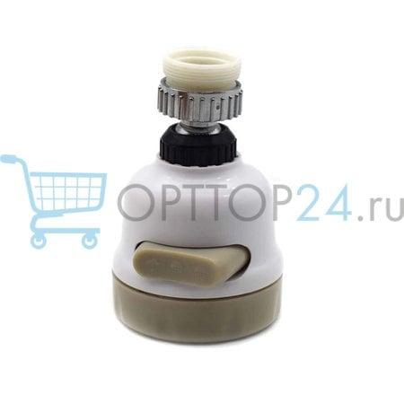 Насадка-распылитель на кухонный кран 360° оптом