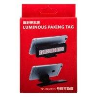 Автовизитка Luminous Paking Tag с держателем для телефона