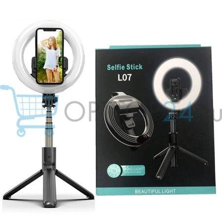 Кольцевая лампа Selfie Stick L07 оптом