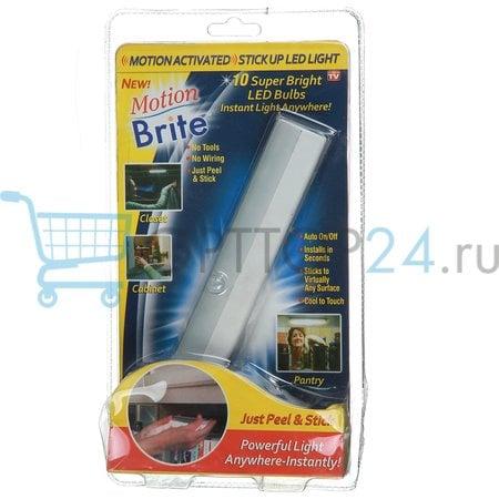Светильник с датчиком движения Motion Brite оптом