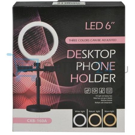 Светодиодная кольцевая лампа 16 см CXB-160A оптом
