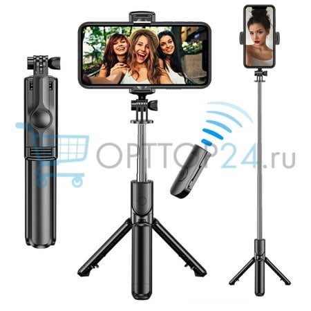 Трипод Selfie Stick S03 оптом