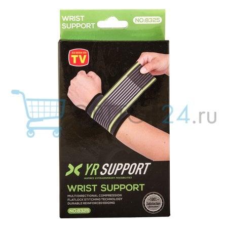 Фиксатор запястья Wrist Support оптом