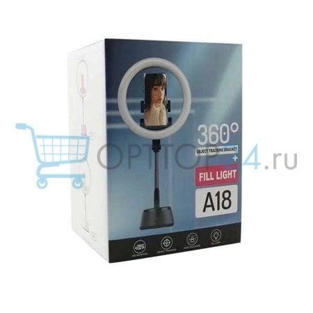 Светодиодная кольцевая лампа 16 см A18 оптом