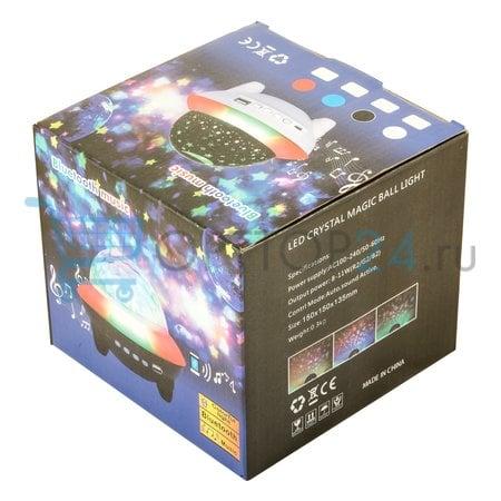 Светодиодный музыкальный проектор LED Crystal Magic Ball Light оптом