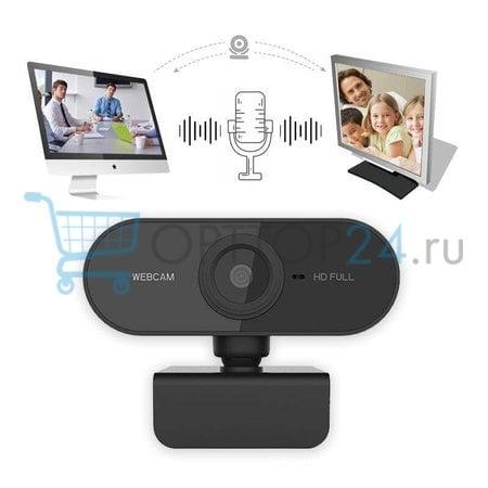 Веб-камера WebCam оптом