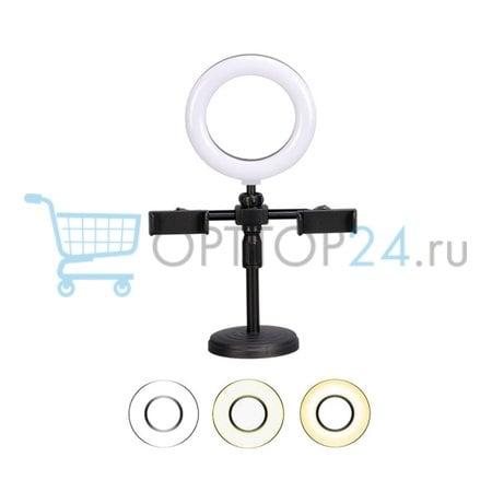 Кольцевая лампа Live Light Holder WS-868 оптом